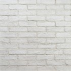 masterbrick-white-new-1000x1000.jpg